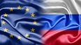 EU-Russia Joint Science and Technology Cooperation Committee meets in Moscow
